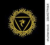manipura sketch icon. the third ...   Shutterstock .eps vector #1864079464