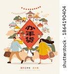 happy asian family holding... | Shutterstock .eps vector #1864190404