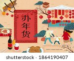 miniature asian family walking... | Shutterstock .eps vector #1864190407