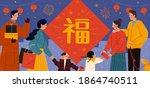 lunar new year celebration...   Shutterstock .eps vector #1864740511