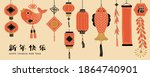 hand drawn element set of red...   Shutterstock . vector #1864740901