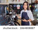 bicycle salesman is advising...   Shutterstock . vector #1864808887