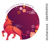 chinese new year 2021 year of... | Shutterstock .eps vector #1864903924