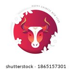 chinese new year 2021 year of... | Shutterstock .eps vector #1865157301