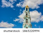 Five Tiered Lavra Bell Tower ...