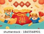 large lucky bag full of gold... | Shutterstock .eps vector #1865568901