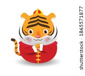 cute little tiger and happy... | Shutterstock .eps vector #1865571877