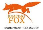 Jumping Fox Vector Emblem