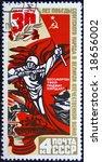 old postage stamp   Shutterstock . vector #18656002