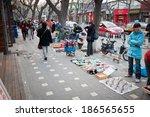 beijing  china   april 3 ... | Shutterstock . vector #186565655