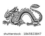 a black and white vector... | Shutterstock .eps vector #1865823847
