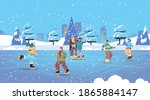 people in mask skating on ice... | Shutterstock .eps vector #1865884147