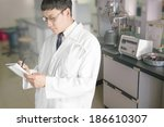 medical technologist in the... | Shutterstock . vector #186610307