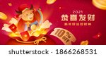 big sale banner with cute cow... | Shutterstock .eps vector #1866268531