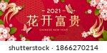 2021 lunar new year banner... | Shutterstock .eps vector #1866270214