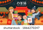 cute asian family purchasing... | Shutterstock .eps vector #1866270247
