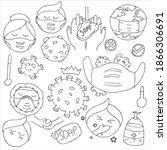 large vector set of doodles ... | Shutterstock .eps vector #1866306691