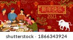 chinese new year 2021 concept... | Shutterstock .eps vector #1866343924