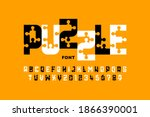puzzle game style font  jigsaw... | Shutterstock .eps vector #1866390001