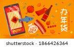 online shopping banner in hand... | Shutterstock .eps vector #1866426364