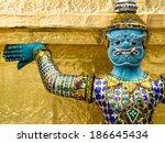 Mythological Demon Guardian...