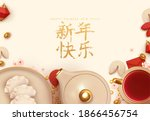 chinese new year. traditional... | Shutterstock .eps vector #1866456754