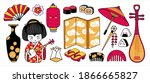 kawaii geisha girl playing... | Shutterstock .eps vector #1866665827