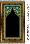 Vector design of muslim prayer rug.İslamic textile.Ornamental mosque flooring.Arabian ornament with decorative elements.Praying arabian mats.