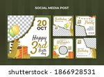 kids birthday party social... | Shutterstock .eps vector #1866928531