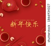 chinese new year. traditional...   Shutterstock .eps vector #1866934327