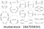 cherry blossom frame frame... | Shutterstock .eps vector #1867058341
