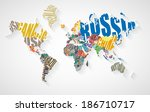 world map made up of the names... | Shutterstock .eps vector #186710717