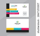 horizontal business card... | Shutterstock .eps vector #1867155307