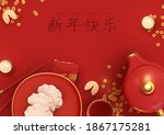 chinese new year. traditional... | Shutterstock .eps vector #1867175281