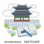 illustration of asian temple | Shutterstock . vector #186731609