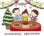 asian family christmas party | Shutterstock . vector #186735599
