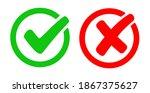 set check mark and cross.... | Shutterstock .eps vector #1867375627