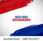 happy independence day of south ... | Shutterstock .eps vector #1867613317