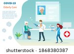 doctor injecting covid 19... | Shutterstock .eps vector #1868380387