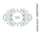 vector decorative frame.... | Shutterstock .eps vector #1868579467