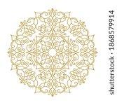ornate baroque element for... | Shutterstock .eps vector #1868579914