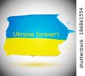 yellow blue flag of ukraine ...   Shutterstock .eps vector #186861554