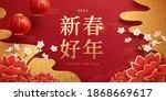 elegant new year banner design... | Shutterstock . vector #1868669617