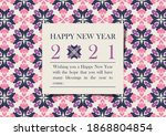 business new year 2021 wishes.... | Shutterstock .eps vector #1868804854