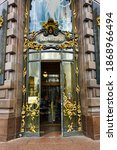 Small photo of Saint Petersburg, Russia - August 28, 2020: Details of the facade of the Zinger house on Nevsky Prospekt