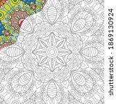 decorative doodle pattern for...   Shutterstock .eps vector #1869130924