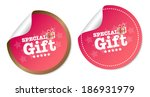 special gift stickers | Shutterstock .eps vector #186931979