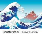 ukiyoe scenery  mount fuji and... | Shutterstock .eps vector #1869410857