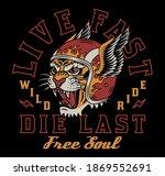 tiger with helmet illustration... | Shutterstock .eps vector #1869552691