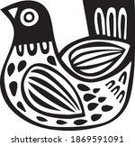 decorative bird. abstract bird. ...   Shutterstock .eps vector #1869591091